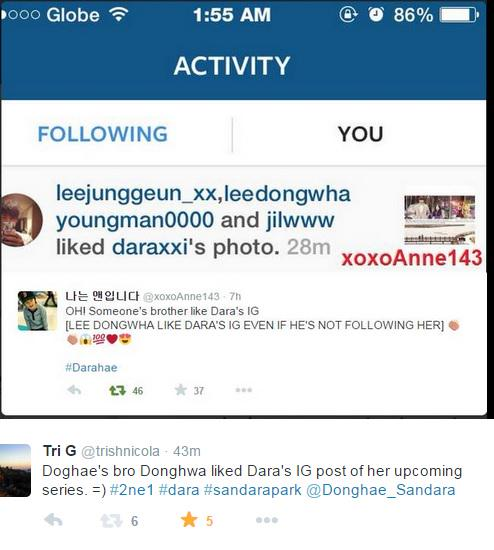 lee-donghae-and-dara-park-dating-thick-black-sex