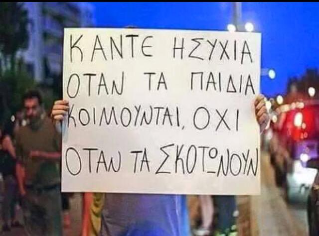 Αυτό. Ακόμη κι ένα θύμα είναι τραγικά πολύ #vaggelisgiakoumakis @NChatzinikolaou @ZETA_DOUKA @katerinazarifi http://t.co/mM2hSsOlLl