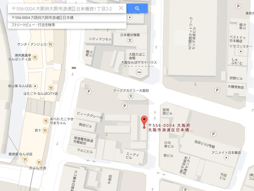 〔不発弾〕大阪市浪速区の工事現場で発見 処理方法は今後協議へ headlines.yahoo.co.jp/hl?a=20150316-…アニメイトの裏やん!不発弾処理は日曜日になるだろうけど、その日はオタロード封鎖かー。 pic.twitter.com/OtBQ3MJllU