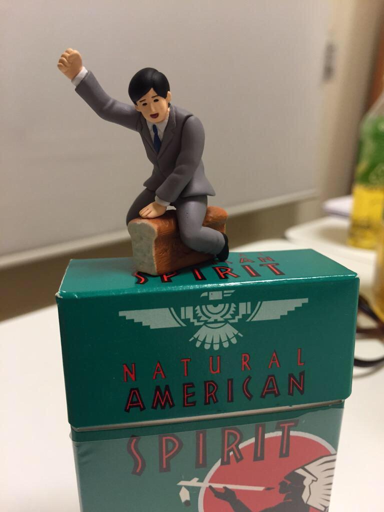 【山崎シゲルがガチャガチャになります!】6月くらいになると思います! pic.twitter.com/pkNy7e21VS