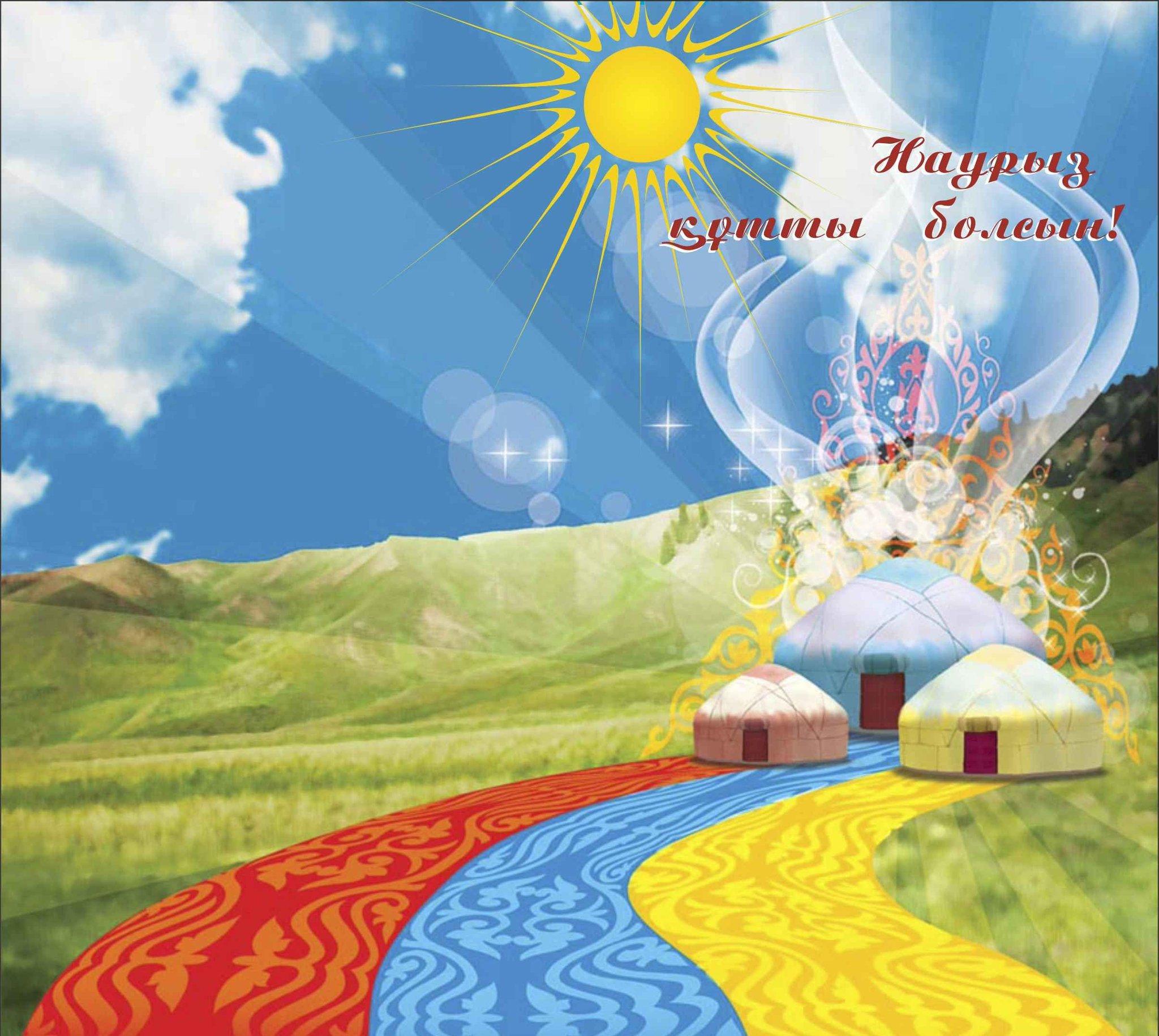 Открытки на наурыз 22, мартышкой открытка букетом
