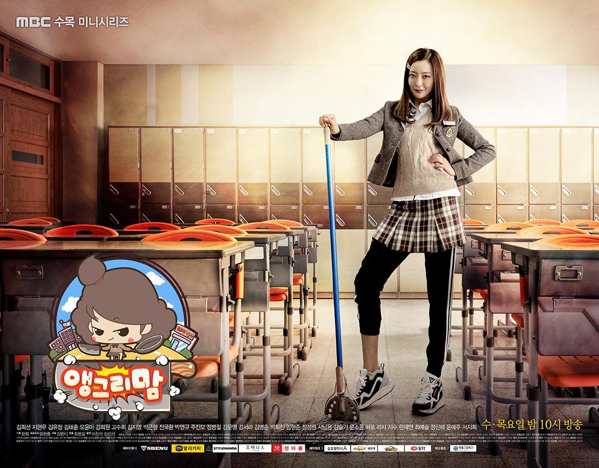 Angry Mom / G�ney Kore / 2015 /// Dizi Tan�t�m�