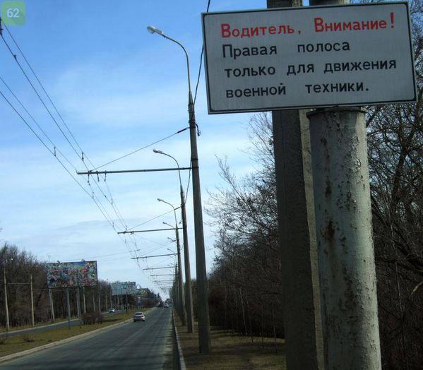 Боевики продолжают обстреливать окрестности Мариуполя. В районе Новоазовска фиксируется скопление техники противника, - Штаб Мариуполя - Цензор.НЕТ 420