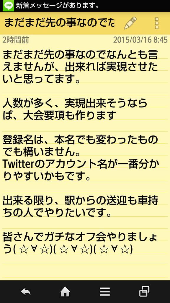 かもかも@弓道 (@kamokamo_kyudo) | Twitter