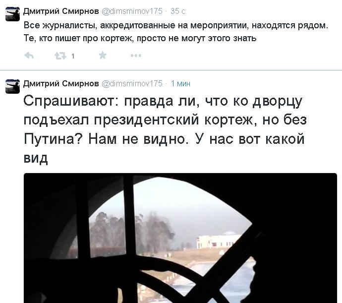 Террористы сконцентрировали силы на луганском и мариупольском направлениях: из РФ ежедневно прибывают поезда с боеприпасами, - СНБО - Цензор.НЕТ 9222