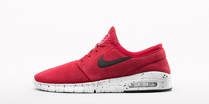 a4ea89307f53 customize your nike stefan janoski max now exclusively on nikeid