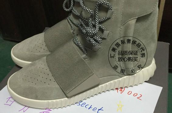 Fake Low Top adidas Yeezy 750 Boosts | Complex