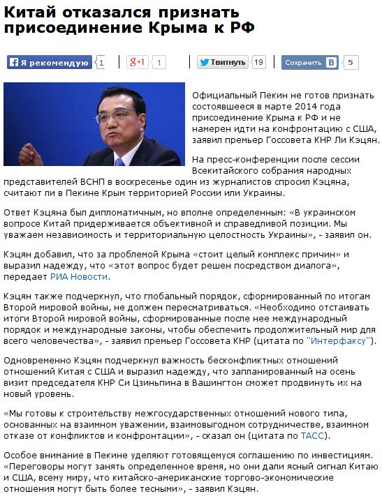 Вопрос поставки Украине оружия не снят с повестки дня НАТО, - Чумак - Цензор.НЕТ 944