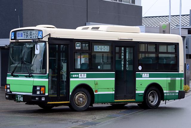 TM_16112@3日目東P12a on Twitte...