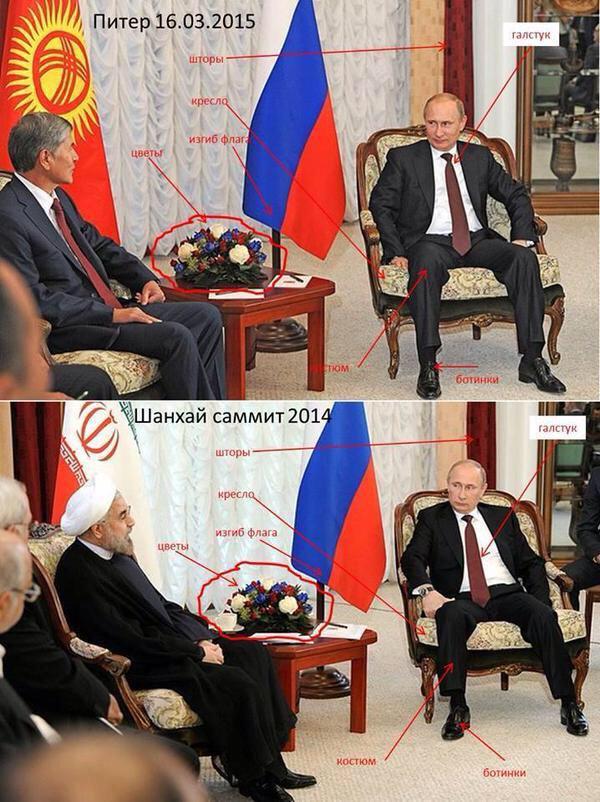 Президенты Украины и Германии обсудили расширение санкций против России - Цензор.НЕТ 5103