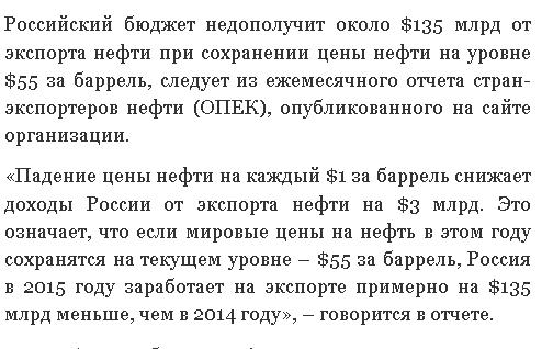 Белковский: Путин сделал выбор в пользу Кадырова. Силовики чувствуют себя униженными - Цензор.НЕТ 6253