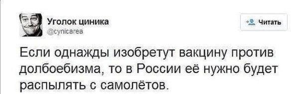 Под Волновахой обнаружен тайник с российским оружием, - СБУ - Цензор.НЕТ 6672