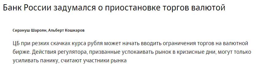 Вашингтон исключает снятие санкций с России до возврата Крыма Украине, - Госдеп США - Цензор.НЕТ 7443