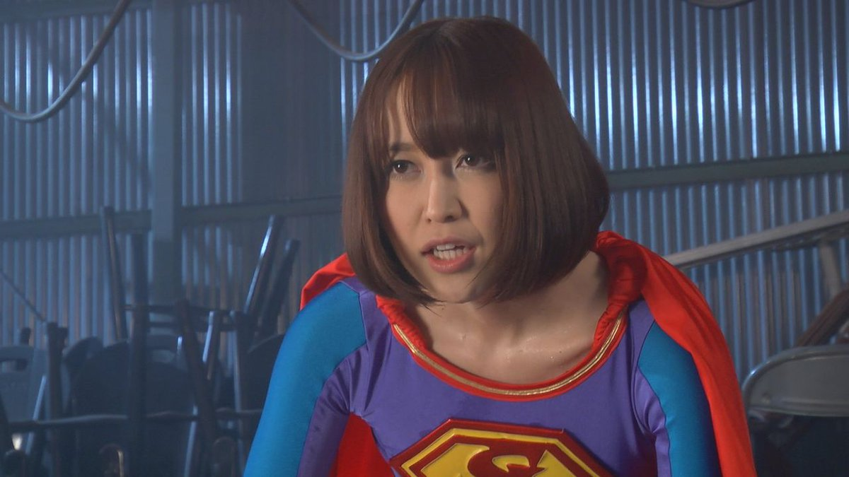 """GIGA Co. Ltd. World On Twitter: """"Super Lady Is Tortured By"""