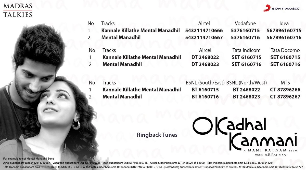 O Kadhal Kanmani caller tunes