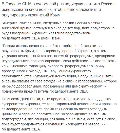 В Барнауле похоронили уничтоженного на Донбассе российского боевика, участника войны в Чечне Сергея Кертеля - Цензор.НЕТ 8646