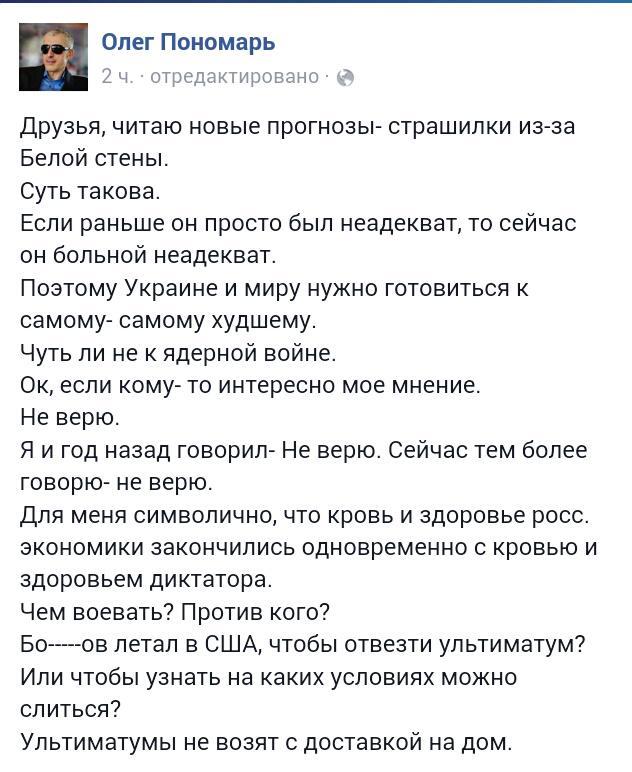 Интенсивность обстрелов на Донбассе снижается, - пресс-центр АТО - Цензор.НЕТ 6161