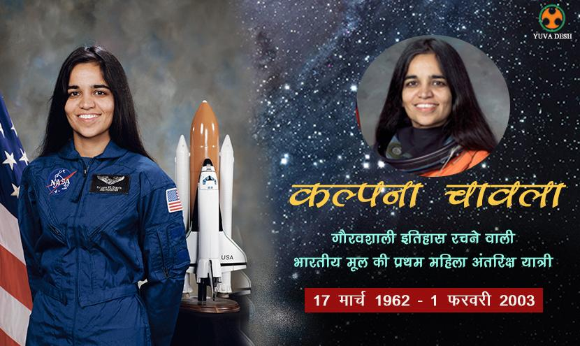 first indian astronaut in space - photo #31