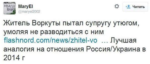 """""""Нафтогаз"""" и """"Газпром"""" подписали газовое соглашение на второй квартал, - Демчишин - Цензор.НЕТ 5432"""
