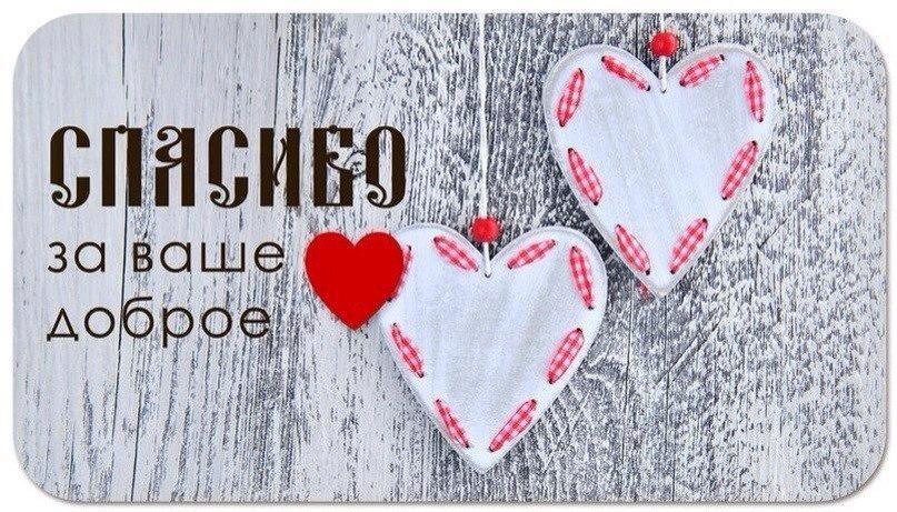 День поцелуя, открытка за вашу доброту души