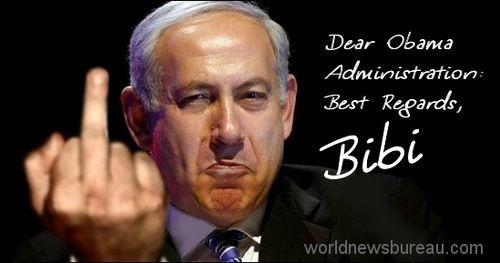 Prime Minister Benjamin Netanyahu declares victory