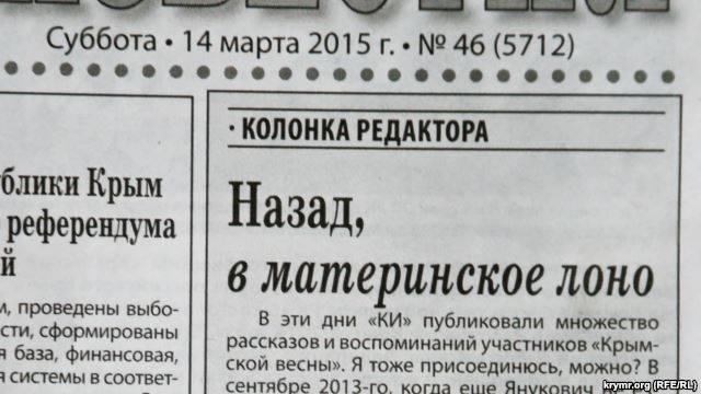 Заговор с целью захвата Крыма Россией начался в январе 2014-го. Предатель Темиргалиев рассказал детали оккупации - Цензор.НЕТ 9756