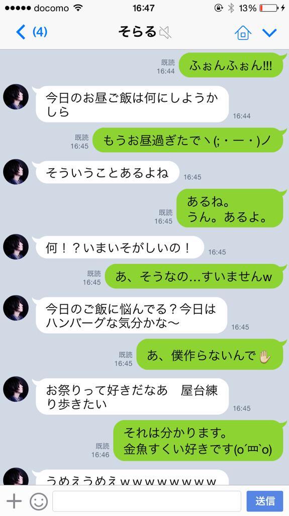 """C子 on Twitter: """"最初続いたの..."""