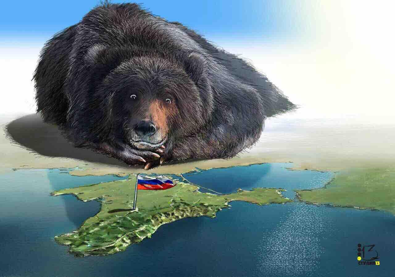 Смешные картинки про крымчан, словами приветик