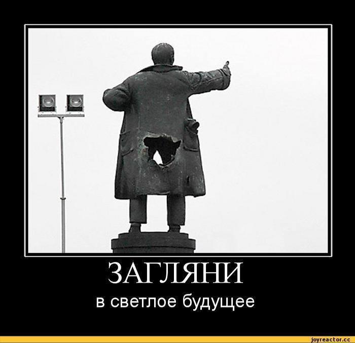 СБУ привлекла к уголовной ответственности 46 граждан России - Цензор.НЕТ 4963