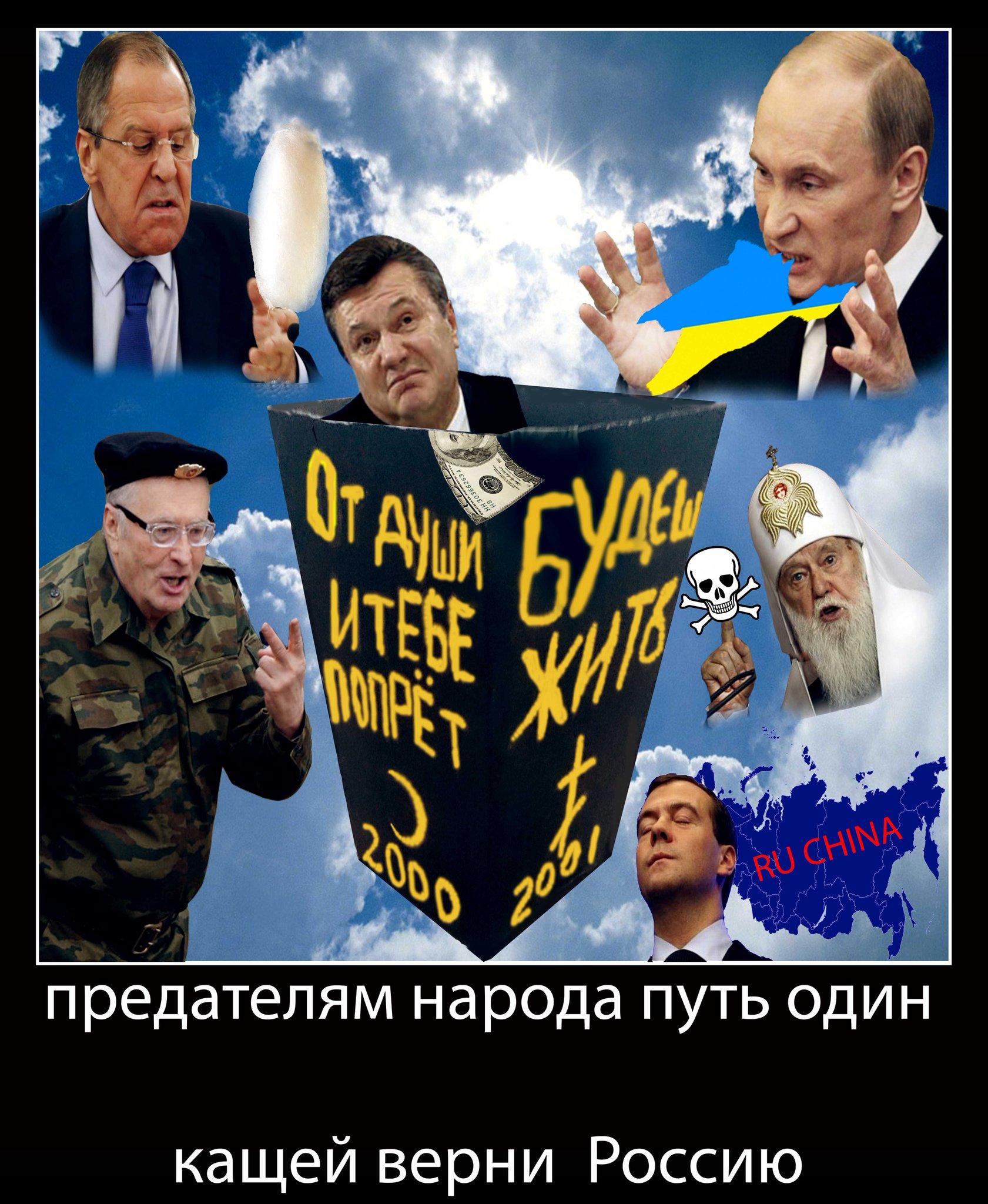 """Россия назвала объем поставленного террористам на Донбасс """"гуманитарного"""" газа - Цензор.НЕТ 1739"""