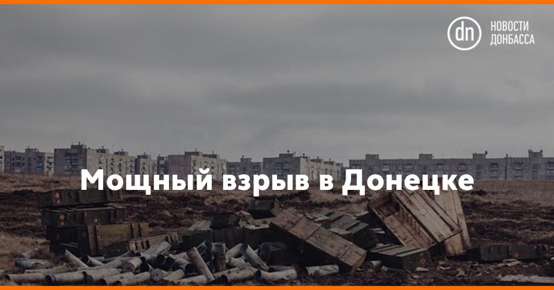 Группа террористов пыталась прорваться в Трехизбенку, - Москаль - Цензор.НЕТ 6639
