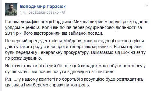 Порошенко подписал изменения в закон о самоуправлении оккупированных районов Донбасса - Цензор.НЕТ 3967