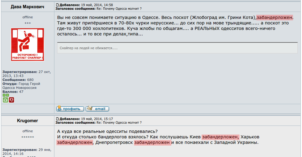 Луценко разъяснил, как будут действовать законы о Донбассе - Цензор.НЕТ 9137