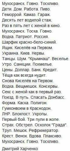 Количество вооруженных провокаций возросло. На Донецком направлении боевики применили тяжелое вооружение, - пресс-центр АТО - Цензор.НЕТ 4177