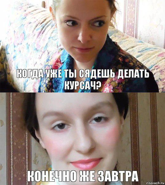 russkuyu-blondinochku