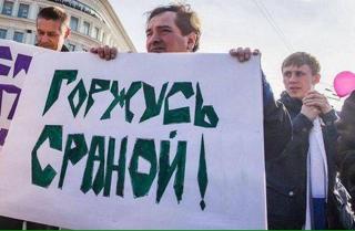 Сомнения в ЕС по поводу санкций могут стать сигналом для России, что дальнейшая агрессия сойдет ей с рук, - The Times - Цензор.НЕТ 2676