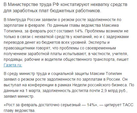 """Нарушители перемирия со стороны боевиков подорвались на фугасе возле Донецкого аэропорта, - """"Правый сектор"""" - Цензор.НЕТ 212"""