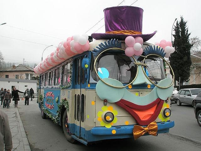 Смешные картинки с троллейбусом, нужно марок открытку