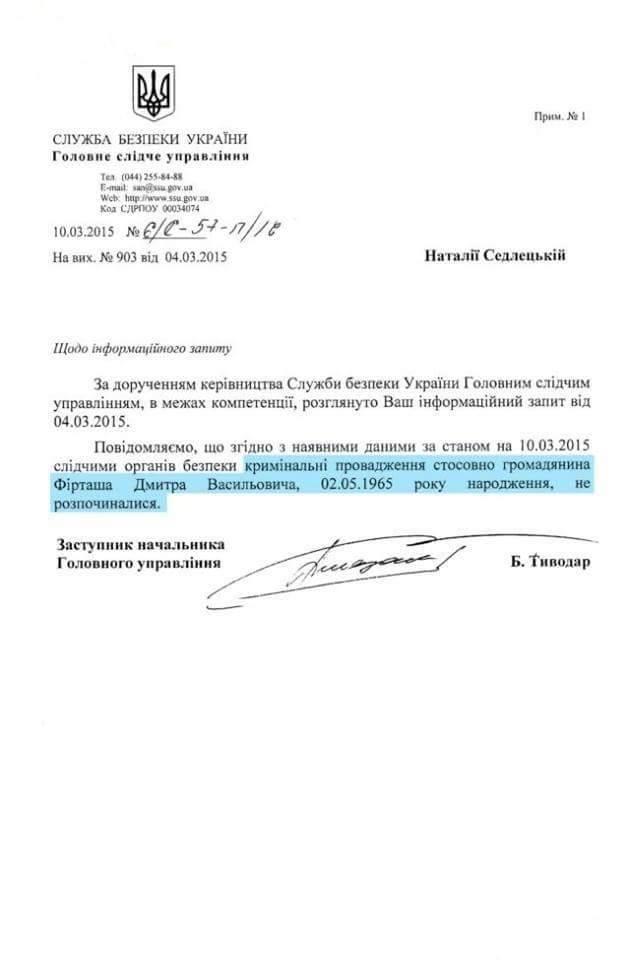 Парубий: Новая патрульная служба будет создана в Киеве уже в июне - Цензор.НЕТ 8156