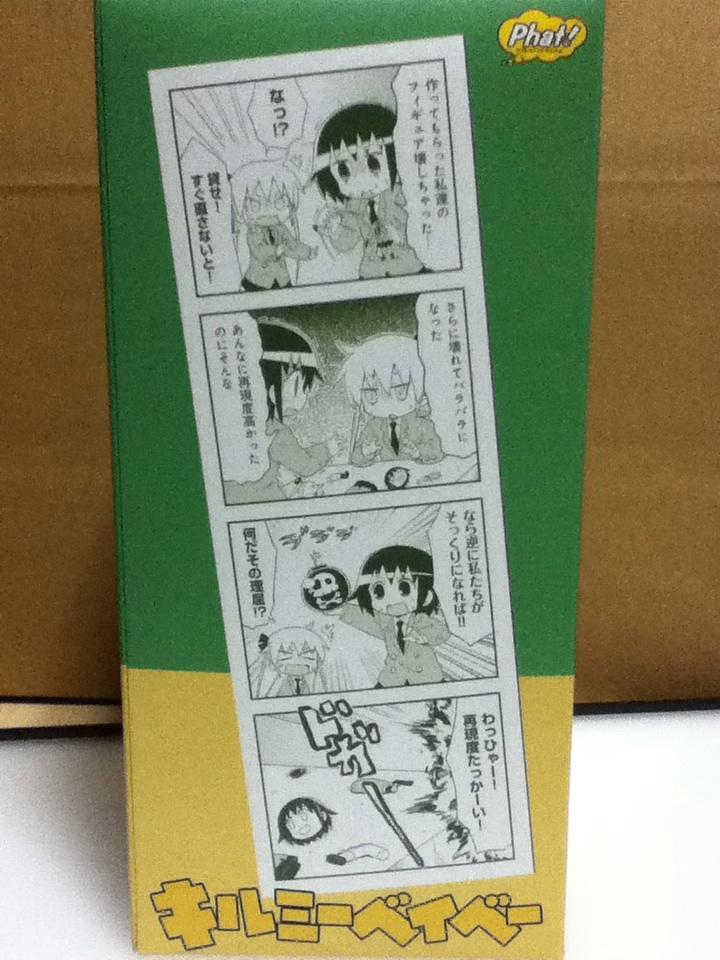 キルミーベイベーのフィギュア買ったよ http://t.co/wJnAG0Cglq