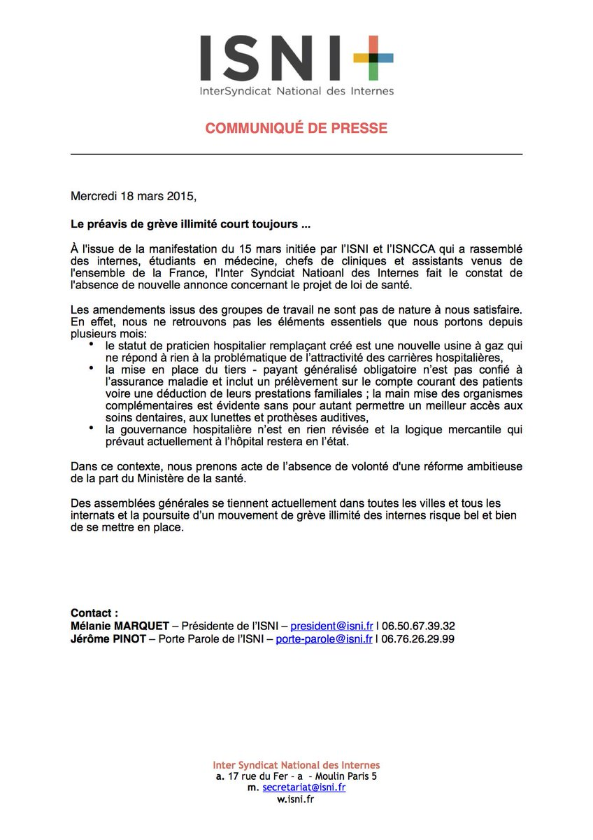 exle resume cover letter for promotion network engineer