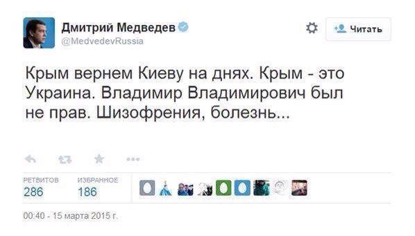 Украина передала ЕС обращение о введении миротворцев - Цензор.НЕТ 3891