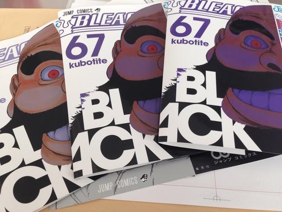 [Spoil] Volume 67 : Black [JP] CAbQYJXU8AAQaJ3