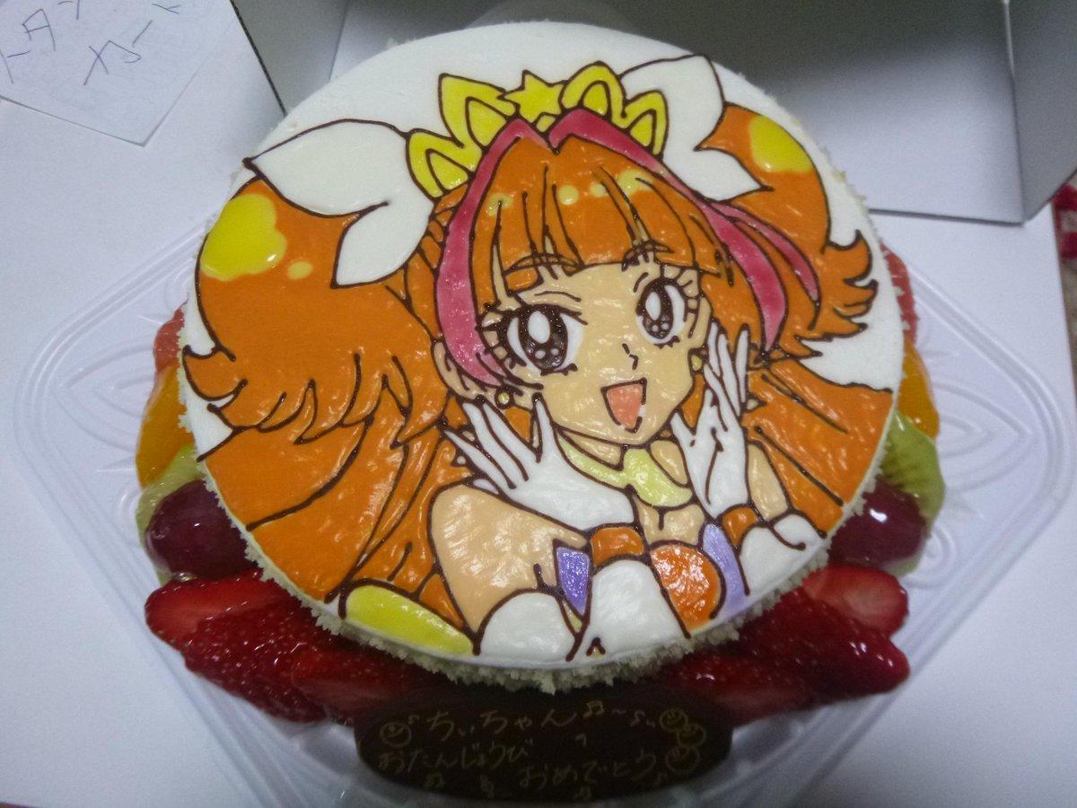 プリキュアのケーキめっちゃ可愛い!ルパンさんありがとう! https://t.co/QWG7xBQBjs http://t.co/Wf3NM1zZnU