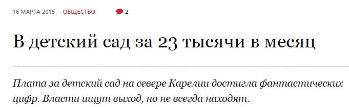 """Террористы пытаются захватить мост в Станице Луганской: идет боевое столкновение, - пресс-офицер сектора """"А"""" - Цензор.НЕТ 9353"""