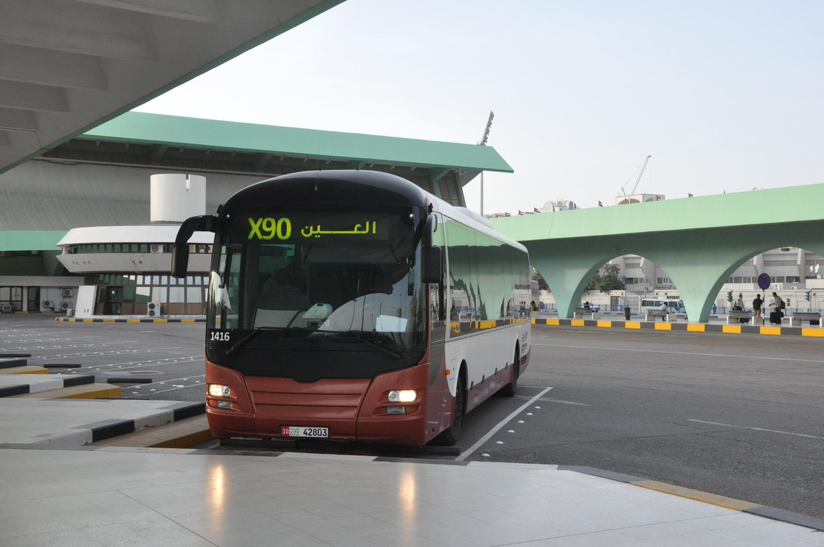 Lukasz Stanek On Twitter On The Traces Of Socialist Architects In Uae Bus To Al Ain From Abu Dhabi Bus Station Itself A Bulgarian Design Http T Co Kziholzqyy