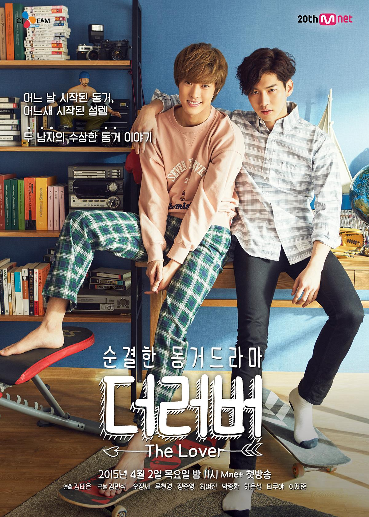 Наконец китайские геи фильмы