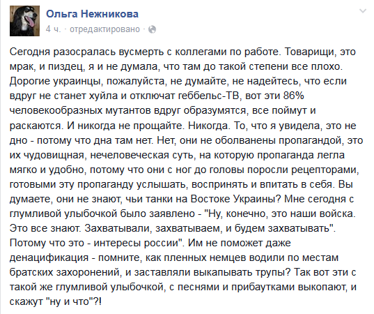 Боевики сегодня открывали артиллерийский огонь из Горловки, - миссия ОБСЕ - Цензор.НЕТ 3700