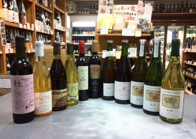 3月22日の15時から日本ワインを11種開けての有料試飲会を急遽開催することになりました。もしご都合がよろしければ是非いかがでしょうか。 http://t.co/o3btHSi67i http://t.co/GMBc6xd22C