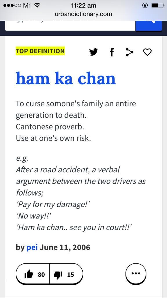 hamkachan hashtag on Twitter